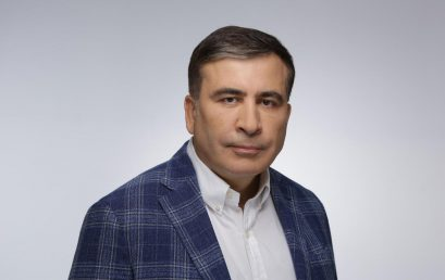 Special Guest-Mikheil Saakashvili at the Academy of Young Diplomats