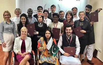 Diplomatic Skills Masterclass July 2017